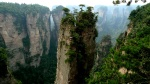 Wullingyuan, en frente el arco de piedra natural mas alto del mundo segun los chinos.