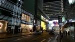 Calle de tiendas lujosas en Kowloon, cerca de Nathan road