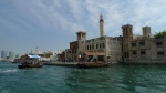 Bastakia. Dubai